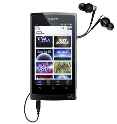 swz 1 Sony unveils the Walkman Z Portable Media Player