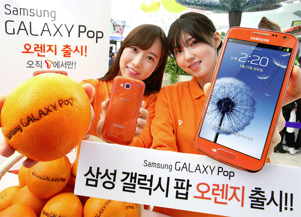 samsung galaxy pop Samsung Galaxy Pop headed for Korea   its orange!